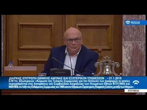 Χαμός στην επιτροπή της Βουλής για τη Συμφωνία των Πρεσπών (βίντεο)
