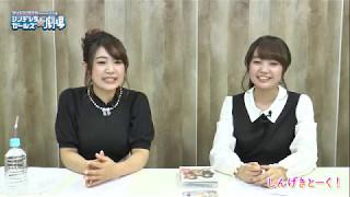 「アイドルマスターシンデレラガールズ小劇場」#1