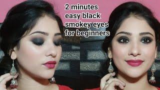 2 Minutes Easy Black Smokey Eyes For Beginner || Shystyles