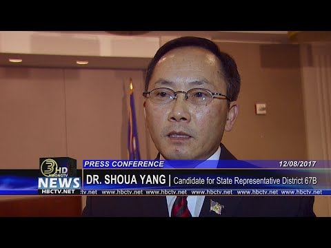3 HMONG NEWS: Dr. Shoua Yang officially announces his candidacy for MN State Representative.