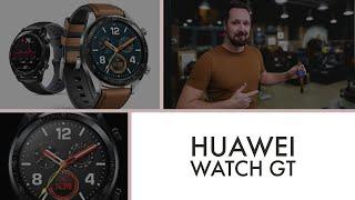 Ismerd meg Huawei Watch GT okosóránkat!