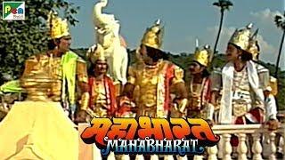 कुरुक्षेत्र का आरंभ | महाभारत (Mahabharat) | B. R. Chopra | Pen Bhakti - Download this Video in MP3, M4A, WEBM, MP4, 3GP
