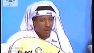 تحميل اغاني عوض دوخي - مال غصن الذهب MP3