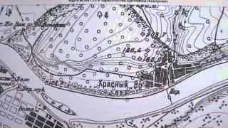 Карта рыболовные базы в ростовской области на карте