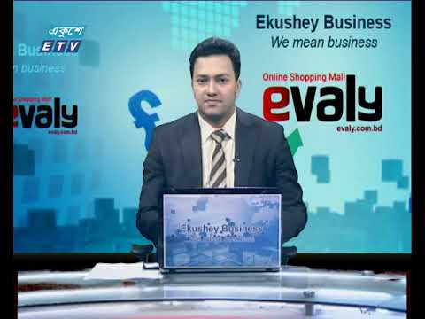 Business News || বিজনেস সংবাদ || 19 November 2019 || ETV Business