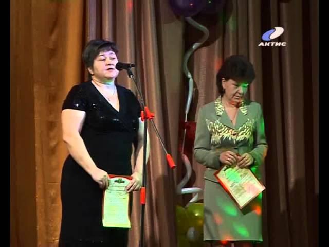 Ангарские педагоги получили премии губернатора