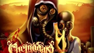 the Chemodan - Кроме Женщин И Детей | Весь Альбом