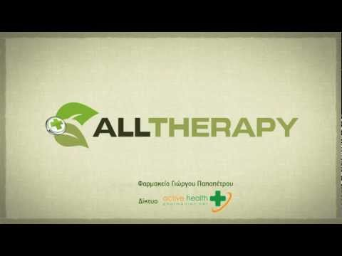 Video of All Therapy
