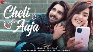 Cheti Aaja Song Lyrics in English – Yograj Koushal