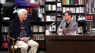 黃毓民 毓民會客室 190108 第2季 第11集 p1 of 4 擇善固執 李怡