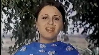 3 Beautiful Songs From Punjabi Movie BAGGA DAKU By RAFI SAAB