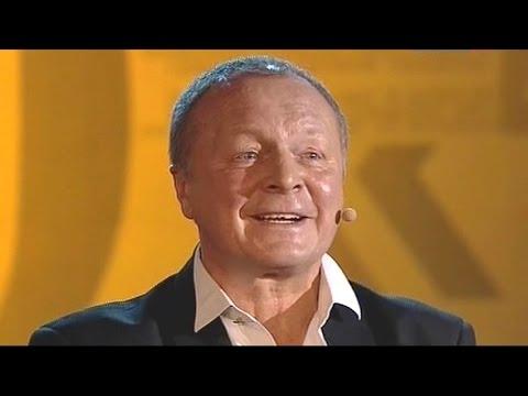 Олег винник песни слушать счастье