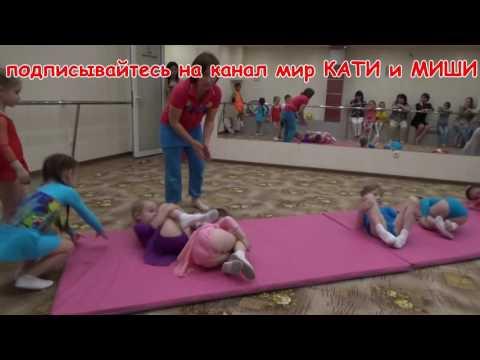 Художественная гимнастика, показательные выступления, дети 4 5 лет/Rhythmic gymnastics,