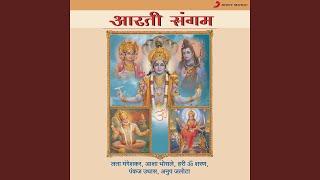 Hanuman Ji Ki Aarti - YouTube