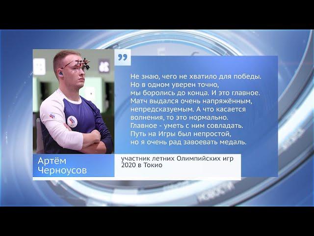 Иркутянин завоевал олимпийскую серебряную медаль по стрельбе из пневматического пистолета