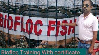 biofloc training in india - ฟรีวิดีโอออนไลน์ - ดูทีวีออนไลน์