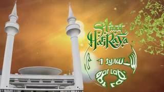 Greeting Idul Fitri 1437 H Dinas Pekerjaan Umum Kabupaten Tabalong