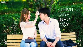 [Vietsub + Kara] Thích Anh Như Vậy | 那么喜欢你 - Châu Bút Sướng 《OST Học thuyết hóa tình yêu》