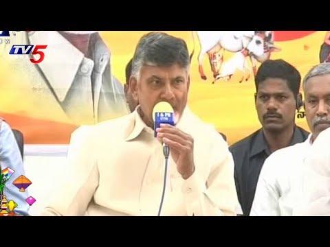 AP CM Chandrababu Speech At Naravaripalle