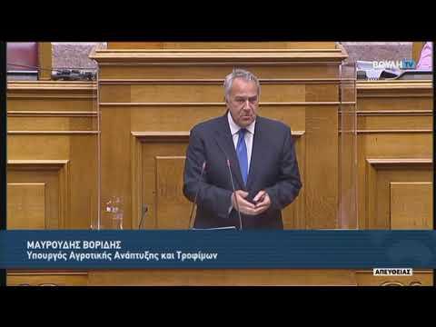 Μ.Βορίδης (Υπουργός Αγροτικής Ανάπτυξης και Τροφίμων)(Προϋπολογισμός 2021)(13/12/2020)