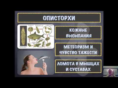 Торрент паразиты битва за телом