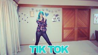 Tik Tok - Ke$ha - Just Dance 2016