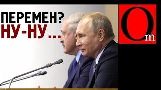 Путин и Лукашенко в бункере. Беларусь на линии огня