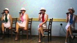 """Светлой памяти Оксаны Пояты. Группа """"Шанс"""" 2006г."""