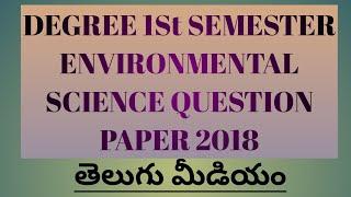 environmental studies degree 1st year Degree 1st sem environmental science publicquestion paper 2018