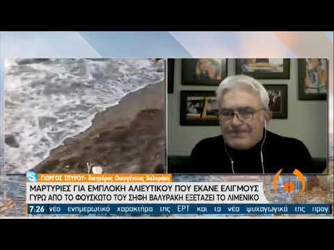 Θρίλερ με τον θάνατο του Σ. Βαλυράκη – Τι υποστηρίζει ο δικηγόρος της οικογένειας ΕΡΤ 27/01/2021