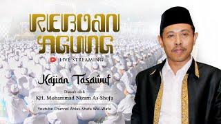 REBOAN AGUNG 17 Juni 2020 – [Live] Transformasi Iman Dalam Perspektif Tasawuf