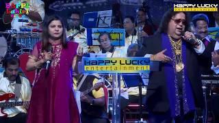 Kisi Nazar Ko Tera Intezaar Aaj Bhi Hai By Bappi Lahiri &amp Sadhana Sargam Happylucky Entertainment