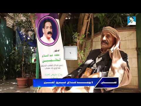 علاج إنسداد شرايين القلب بالأعشاب ـ عبدالله أحمد علي ـ شهادة بعد الشفاء