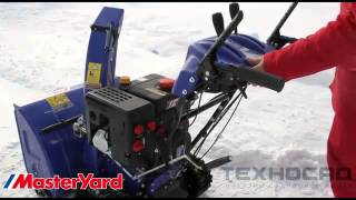 Снегоуборщик Master Yard MX 18528 LET видео