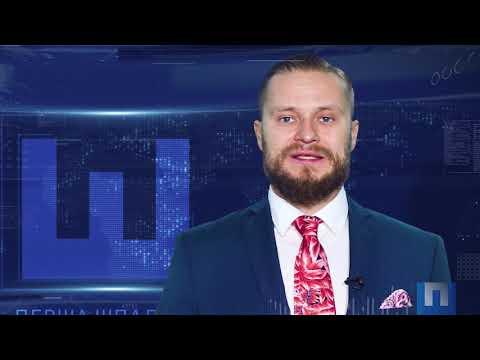 Томаш Фиала для Перша Шпальта