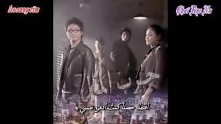 Bobby Kim A Year In Day (Warfare Of Mony OST) {Arabic Sub}
