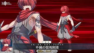 Fuuma Kotarou  - (Fate/Grand Order) - Fate/Grand Order (JP) ASSASSIN – Fuuma Kotarou 2nd Ascension – Noble Phantasm