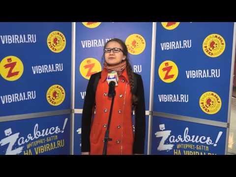 Дарья Воеводина, 16 лет