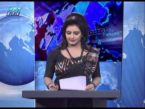 01 Am News || রাত ০১টার সংবাদ || 09 August 2020 || ETV News