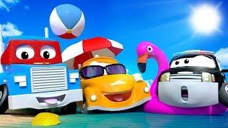 Автомобильный Город на Каникулах - ЛЕТНЯЯ ПОДБОРКА - Мультфильмы про лето для детей