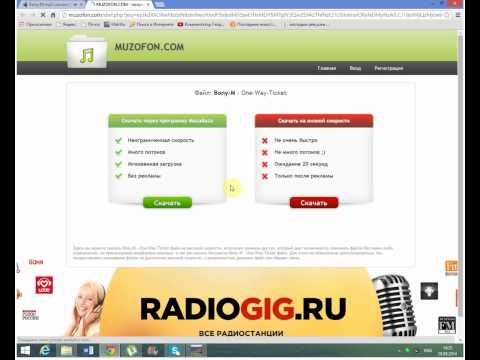 Как скачать музыку с сайта Muzofon.com