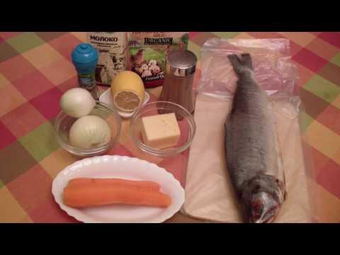 """Как приготовить рыбу ? """" Горбуша с сыром""""  под овощной шубкой ."""