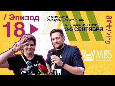 Видео Арт Пипл pVkXVRmsxE4
