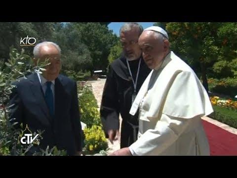 Visite de courtoisie du Pape au Président de l'État d'Israël
