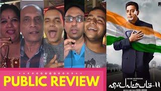 Vishwaroopam 2 PUBLIC REVIEW | FIRST DAY FIRST SHOW | Kamal Haasan, Rahul Bose | Vishwaroop 2