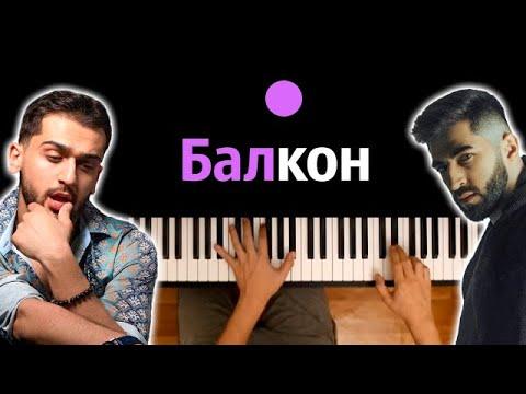 ELMAN & JONY - Балкон ● караоке | PIANO_KARAOKE ● ᴴᴰ + НОТЫ & MIDI