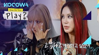 A touching speech about Refund Sisters' debut [How Do You Play? Ep 66]