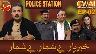 Khabaryar with Aftab Iqbal | Episode 2 | 24 January 2020 | GWAI