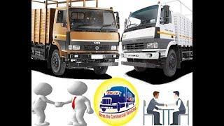 Tata 1109 Ex2 Price मफत ऑनलइन वडय
