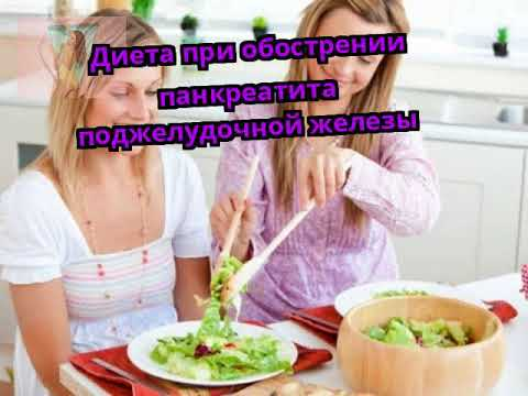 Сахарный диабет аллергический дерматит